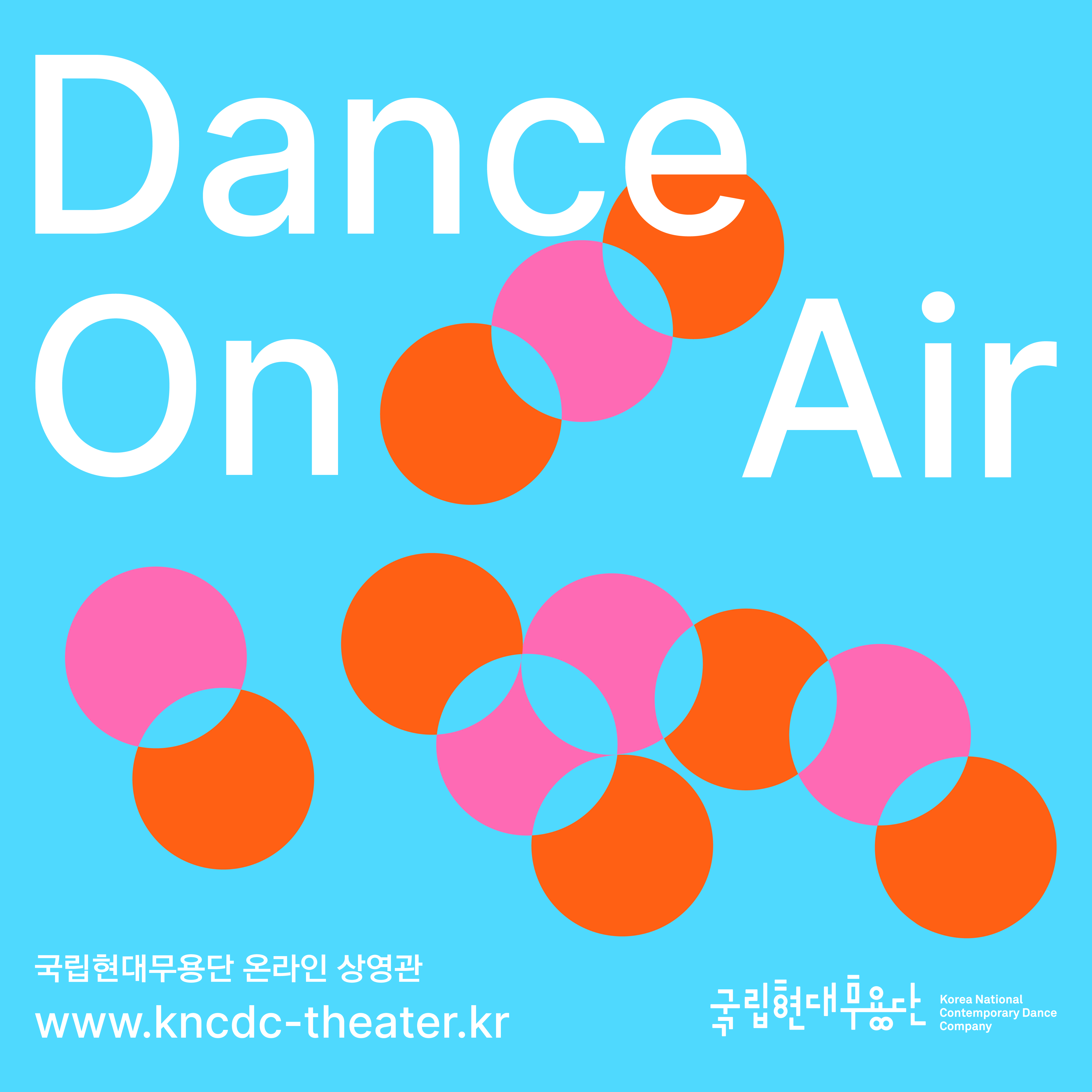 ONLINE THEATER <DANCE ON AIR>